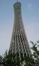 Canton Tower - China