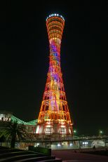 Kobe Port Tower - Japan